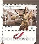 PORTUGAL ** & MUSEOS CENTENARIOS DE PORTUGAL, GRUPO II, MUSEO S. ROQUE, LISBOA 2020 (575 (Sellos - Temáticas - Arte)