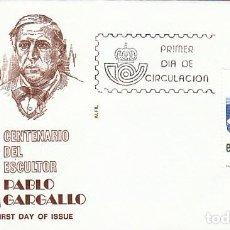 Sellos: EDIFIL 2683, CENTENARIO DEL ESCULTOR PABLO GARGALLO, PRIMER DIA DE 9-12-1982, ALFIL. Lote 206893847