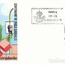 Sellos: EDIFIL 2683, CENTENARIO DEL ESCULTOR PABLO GARGALLO, PRIMER DIA DE 9-12-1982, SFC. Lote 206893875