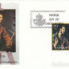 Sellos: EDIFIL 2666/7, HOMENAJE A EL GRECO, PRIMER DIA DE 7-7-1982 SOBRE DEL SFC. Lote 206894015