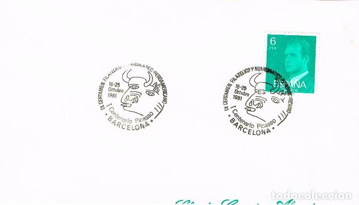 AÑO 1981, CENTENARIO DE PICASSO, EL GUERNICA (B), FRONTAL (Sellos - Temáticas - Arte)