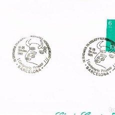 Sellos: AÑO 1981, CENTENARIO DE PICASSO, EL GUERNICA (B), FRONTAL. Lote 206894505