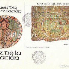 Sellos: EDIFIL 2591, TAPIZ DE LA CREACION, CATEDRAL DE GIRONA, PRIMER DIA ESPECIAL DE GIRONA, 25-10-1980 SFC. Lote 206894917