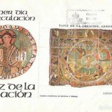 Sellos: EDIFIL 2591, TAPIZ DE LA CREACION, CATEDRAL DE GIRONA, PRIMER DIA DE 25-10-1980 SFC. Lote 206894972