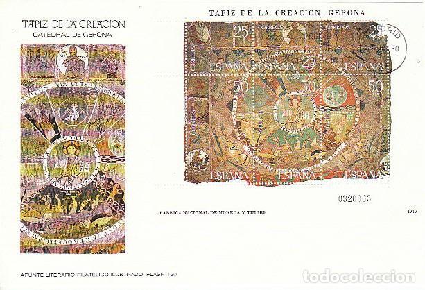 EDIFIL 2591, TAPIZ DE LA CREACION, CATEDRAL DE GIRONA, PRIMER DIA DE 25-10-1980 FLASH (Sellos - Temáticas - Arte)