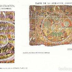 Sellos: EDIFIL 2591, TAPIZ DE LA CREACION, CATEDRAL DE GIRONA, PRIMER DIA DE 25-10-1980 FLASH. Lote 206895010