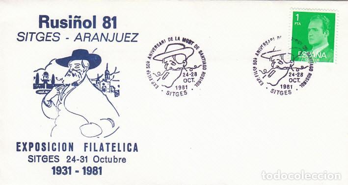 AÑO 1981, SITGES, 50 ANIVERSARIO DE SANTIAGO RUSIÑOL MATASELLO EN SOBRE OFICIAL DE LA EXPOSICION (Sellos - Temáticas - Arte)