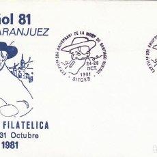 Sellos: AÑO 1981, SITGES, 50 ANIVERSARIO DE SANTIAGO RUSIÑOL MATASELLO EN SOBRE OFICIAL DE LA EXPOSICION. Lote 206895241