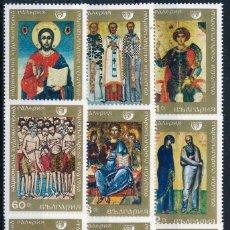 Sellos: BULGARIA 1969 IVERT 1668/76 *** EXPOSICIÓN FILATELICA INTERNACIONA - PINTURA GALERÍA DE ARTE - SOFÍA. Lote 208668002