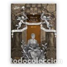 Sellos: PORTUGAL ** & 300 AÑOS DE LA FUNDACIÓN DE LA ACADEMIA REAL HISTÓRIA 2020 (8029). Lote 209404647