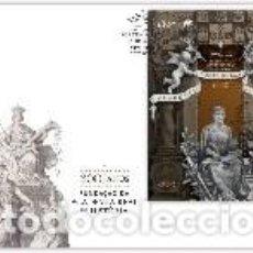 Sellos: PORTUGAL & FDCB 300 AÑOS DE LA FUNDACIÓN DE LA ACADEMIA REAL HISTÓRIA 2020 (8021). Lote 209417243