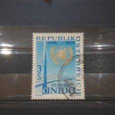 Sellos: SELLOS AUSTRIA (OSTERREICH) MTDOS/1976/10ANIV/ONU/INDUSTRIA/PUENTE/EMBLEMA/GLOBO/ARQUITECTARQUITECTU. Lote 209574022