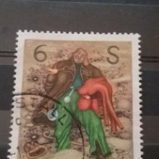 Sellos: SELLOS AUSTRIA (OSTERREICH) MTDOS/1976/ARTE/MODERNO/CUADRO/PINTURA/ARTISTAS/GARROTE/HOMBRE/. Lote 209574472