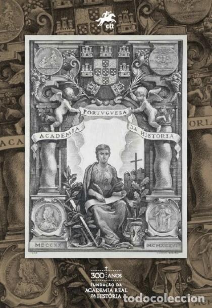 PORTUGAL ** & PGSB 300 AÑOS DE LA FUNDACIÓN DE LA ACADEMIA REAL HISTÓRIA 2020 (8021) (Sellos - Temáticas - Arte)