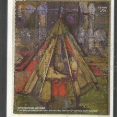 Sellos: ESPAÑA SPAIN ARTE MODERNO LUCIO MUÑOZ MODERN ART. Lote 210109735
