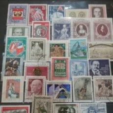 Sellos: SELLOS AUSTRIA (OSTERREICH) MTDOS/1980/AÑO COMPETO MENOS SERIE NAVIDAD/ARTE/ESCUDOS/PAISAJES/NATU. Lote 210739260