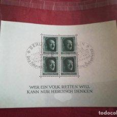 Sellos: HOJA DE BLOQUE ALEMANIA HITLER NAZI 1937. Lote 210782972