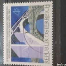 Sellos: SELLOS AUSTRIA (OSTERREICH) MTDOS/1980/11CONGRESO/ARTE/ARQUITECTURA/PUENTES/EDIFICIOS/CONSTRUCCION/. Lote 210829267