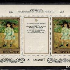 Sellos: RUSIA HB 176** - AÑO 1984 - PINTURA - OBRA DE RENOIR - MUSEO DEL ERMITAGE. Lote 211675108