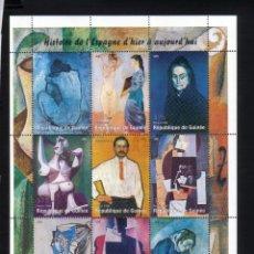 Sellos: REP. DE GUINEA 1998 HOJA BLOQUE CONMEMORATIVA PICASSO- COLECCION PINTORES- PINTURA- CUBISMO. Lote 212375415