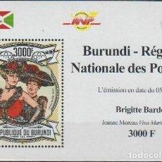 Sellos: BURUNDI 2013 HOJA BLOQUE SELLOS CINE DE LA ACTRIZ BRIGITTE BARDOT. Lote 212380715