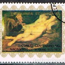 Sellos: GUINEA ECUATORIAL 1104, RUBENS: VENUS, USADO. Lote 212616923