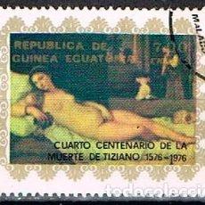 Sellos: GUINEA ECUATORIAL 1103, TURBINO: VENUS, USADO. Lote 212616980