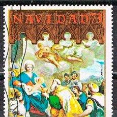 Sellos: GUINEA ECUATORIAL Nº 464, L. DE CARVAJAL, ADORACIÓN DE LOS RREYES, USADO. Lote 212635577