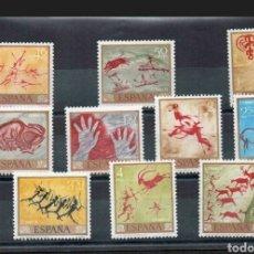 Sellos: SELLOS ESPAÑA - 1967 DÍA DEL SELLO PINTURAS RUPESTRES EN CONDICIÓN ESTAMPILLADA SIN MONTAR O NUN. Lote 213638145