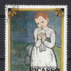 Francobolli: PICASSO / COREA DEL NORTE 1982 - CENTENARIO DEL NACIMIENTO DEL PINTOR - SELLO USADO. Lote 213847612