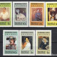 Francobolli: PICASSO / MALDIVAS 1981 - CENTENARIO DEL NACIMIENTO DEL PINTOR, S.COMPLETA - SELLOS NUEVOS **. Lote 213850707