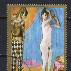 Francobolli: PICASSO / FUJEIRA 1974 - DESNUDO - SELLO USADO. Lote 213850955