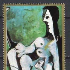Francobolli: PICASSO / FUJEIRA 1974 - DESNUDO - SELLO USADO. Lote 213851003