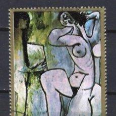 Francobolli: PICASSO / FUJEIRA 1974 - DESNUDO, AÉREO - SELLO USADO. Lote 213851075