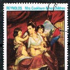 Sellos: DUBAI Nº 321, REYNOLDS, LADY COCKBURN Y SUS TRES HIJOS MAYORES (1775), USADO. Lote 214274756