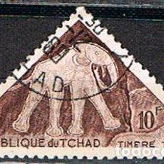 Sellos: CHAD IVERT TASA Nº 31, PINTURA PREHISTORICA. RINOCERONTE DE GIRA-GIRA, USADO. Lote 214538916
