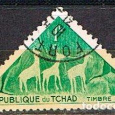 Sellos: CHAD IVERT TASA Nº 25, PINTURA PREHISTORICA. TRES ANTILOPES DE GONOA, USADO. Lote 214539617