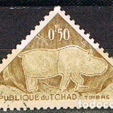 Sellos: CHAD IVERT TASA Nº 24, PINTURA PREHISTORICA. HIPOPOTAMO DEL YACIMIENTO DE GONOA, USADO. Lote 214539747