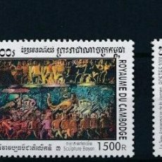 Sellos: CAMBOYA 2001 IVERT 1819/21 *** 3º ANIVERSARIO DE LA JORNADA DE LA CULTURA NACIONAL - ESCULTURAS. Lote 214715462