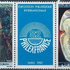 Timbres: GABON 1982 IVERT 494A *** EXPOSICIÓN FILATÉLICA INTERNACIONAL - PHILESFRANCE-82. Lote 214728657