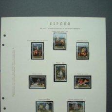 Sellos: COLECCIÓN LOTE DE SELLOS DE 1976,PINTORES,BODEGONES DE EUGENIO MENENDEZ... Lote 215195286