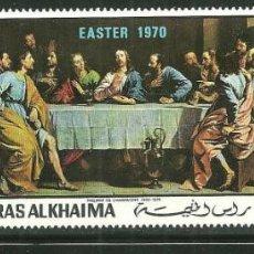Sellos: ARABIA - RAS AL KHAIMA 1970 IVERT 59 Y AEREO 45 *** NAVIDAD - ARTE PINTURA. Lote 215359743