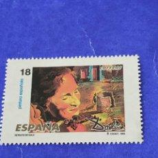 Sellos: ESPAÑA PINTURA REPRODUCCIÓN C. Lote 215710237