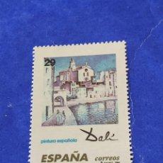 Sellos: ESPAÑA PINTURA REPRODUCCIÓN E. Lote 215710735