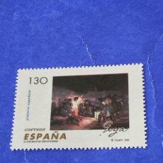 Sellos: ESPAÑA PINTURA REPRODUCCIÓN G. Lote 215711032
