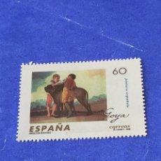 Sellos: ESPAÑA PINTURA REPRODUCCIÓN H. Lote 215711202