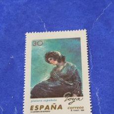 Sellos: ESPAÑA PINTURA REPRODUCCIÓN I. Lote 215711397