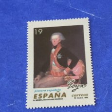 Sellos: ESPAÑA PINTURA REPRODUCCIÓN J. Lote 215711567