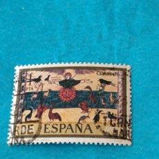 Sellos: ESPAÑA PINTURA 1. Lote 215711747