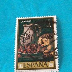Sellos: ESPAÑA PINTURA 2. Lote 215711887